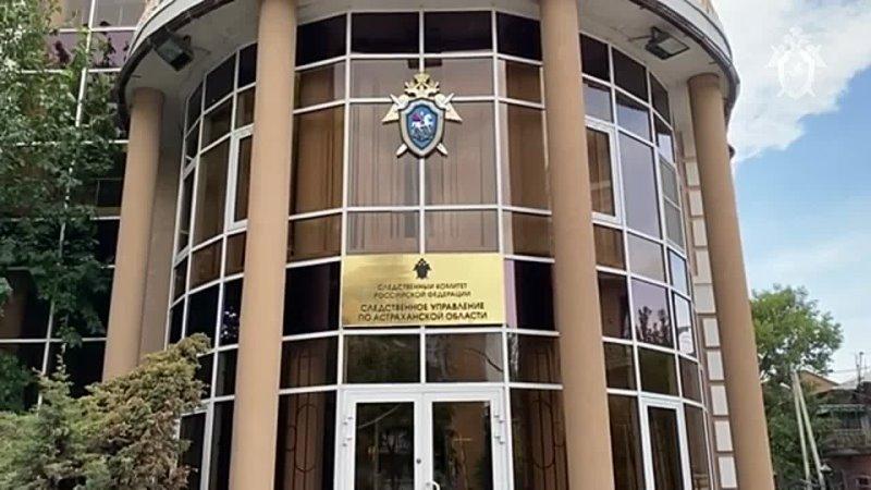 Задержан подозреваемый в совершении ряда преступлений mp4