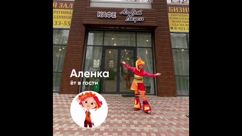 Видео от АзАрт Вкуса Кафе Вологда
