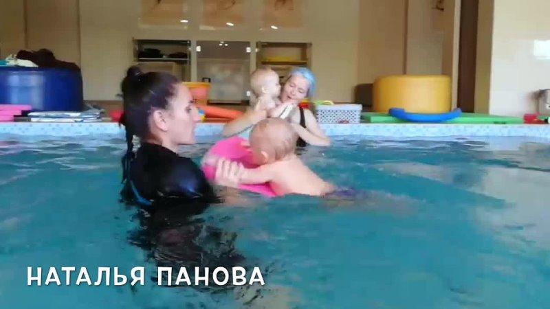 Программа Мать и дитя с Натальей Пановой