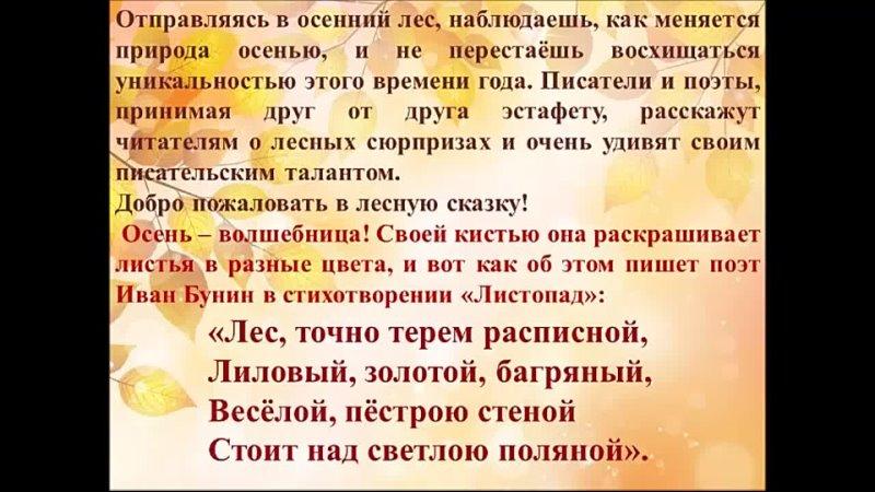 Видео от Елены Горбуновой