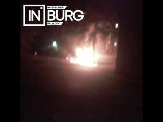 В Екатеринбурге сгорел отечественный автомобильМин...