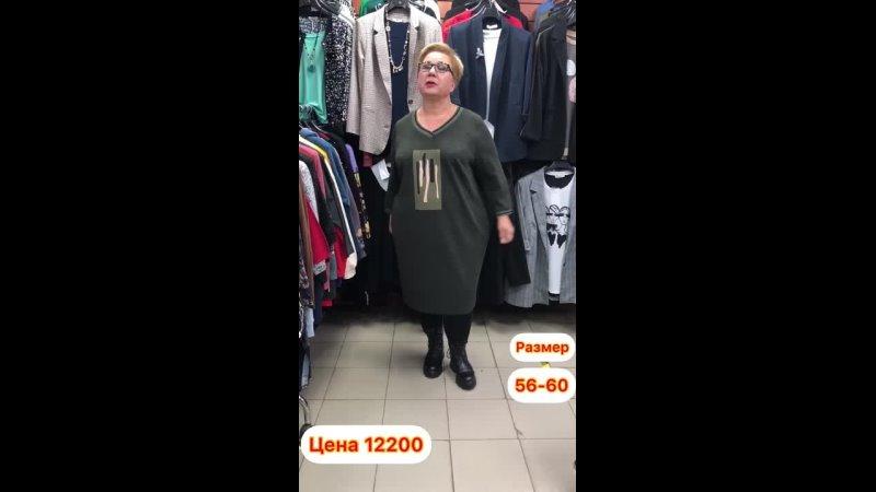 Видео от Олег Неизвестный