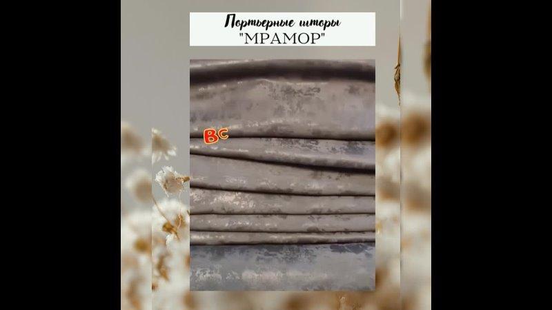 Видео от Домашний текстиль постельное белье шторы пледы