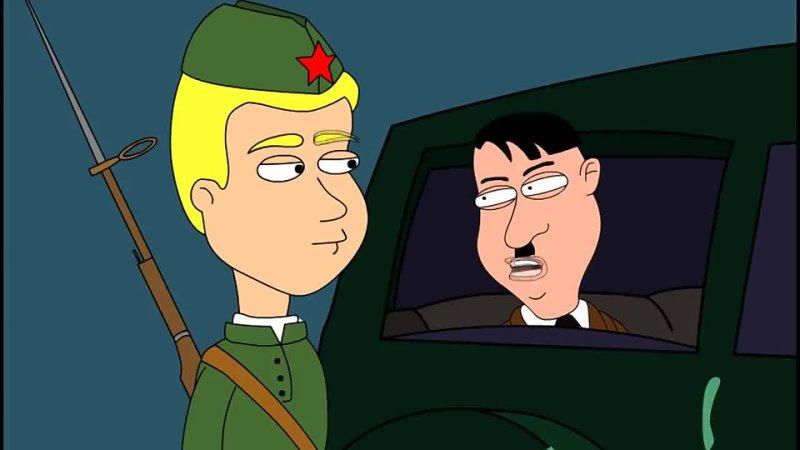 Гитлер и Сталин Мультфильм Трип тролля Назад в будущее СССР 2 0
