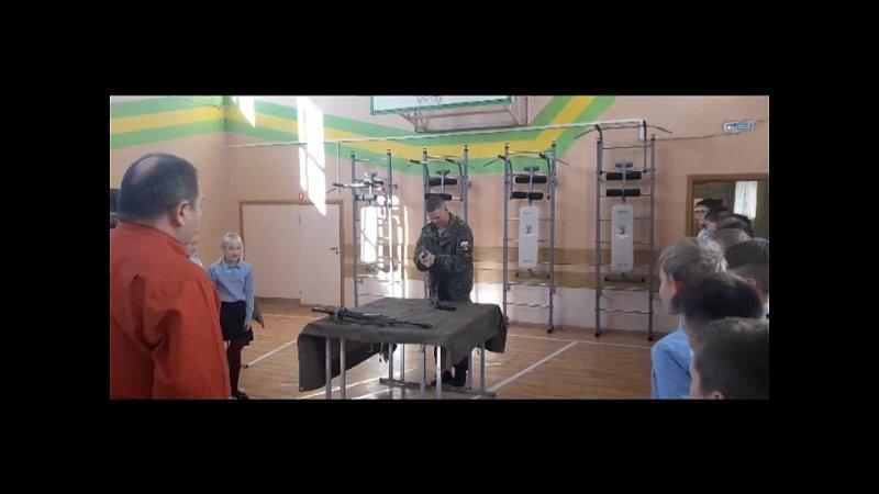 Видео от МБОУ СОШ №5