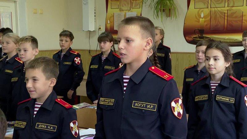 Первый в Севастополе кадетский класс Росгвардии дал клятву на Малаховом кургане