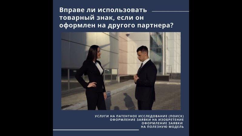 Видео от Максима Ефанова