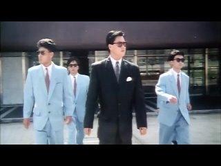 Могучий игрок 1992 Гонконг (Хоррор Мэйкер)