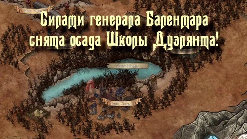 Видео от Fantasy Tavern Главное фэнтези заведение мира