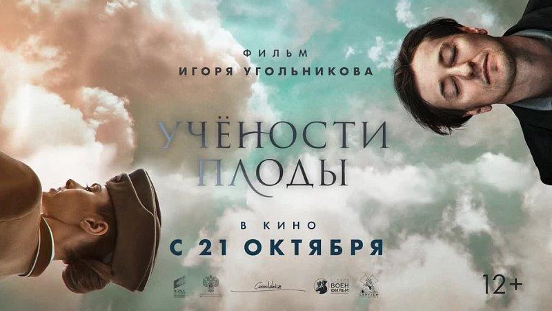Видео от Кино Витебска