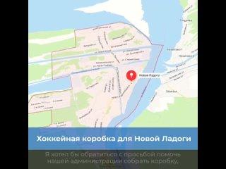 На нерасторопность властей пожаловался житель Ново...