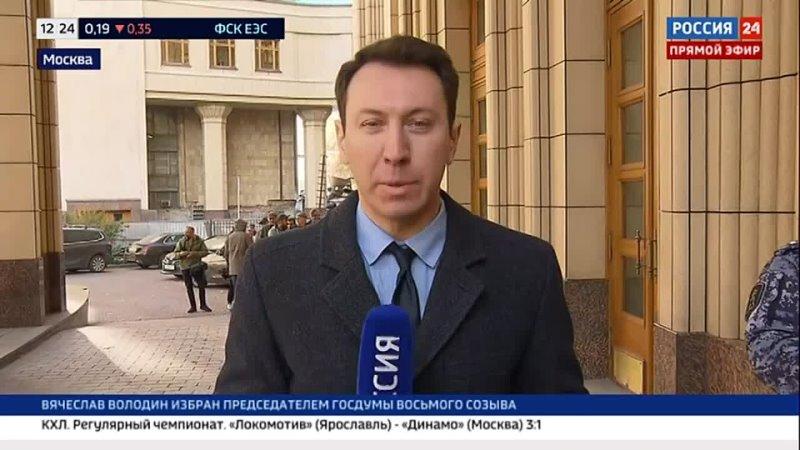 Новости на России 24 Нуланд в МИДе В чем главная интрига переговоров