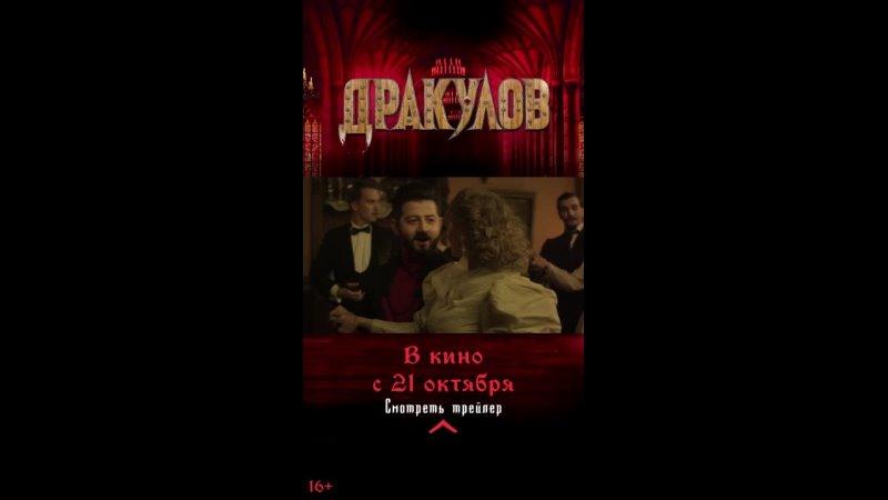 Видео от Кинотеатр ФОКа Ока Дзержинск