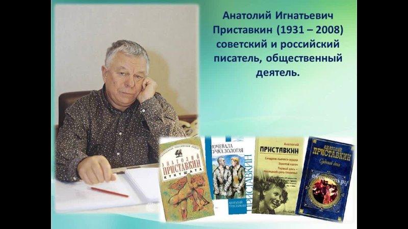Видео от Библиотеки Песчанокопского Районы