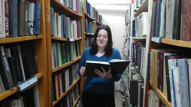 Видео от Библиотечный Городской филиал №1