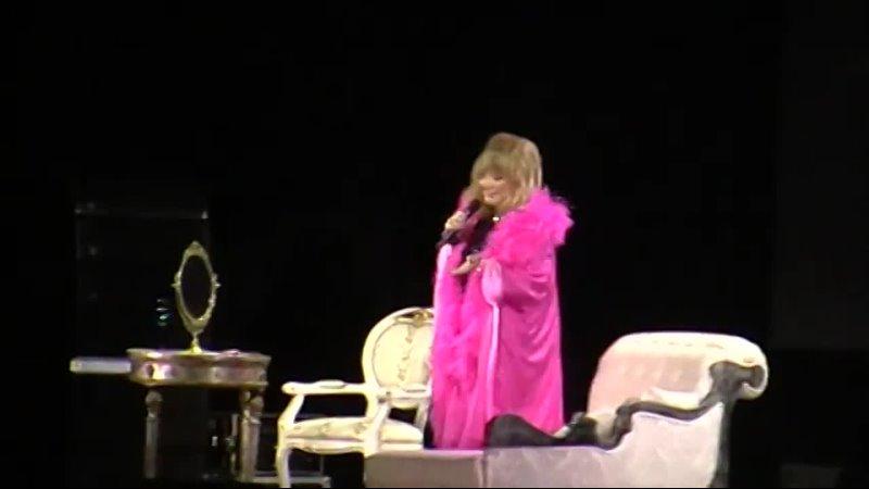 Алла Пугачёва Концерт Сны о любви в Самаре 14 11 2009