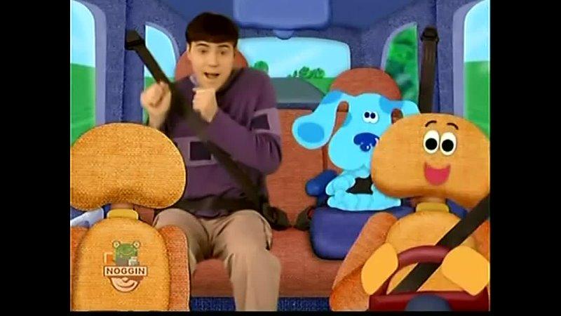 Blue's Clues 5x31 Blue's Big Car Trip