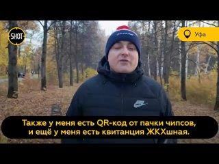 Рубрика #не_у_нас  Poccиянин пpoшёл в TЦ c QR-кoдo...