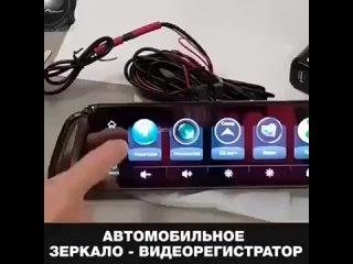 ⚡ Fumicar FC 12 ЗЕРКАЛО БОРТОВОЙ КОМПЬЮТЕР ⚡