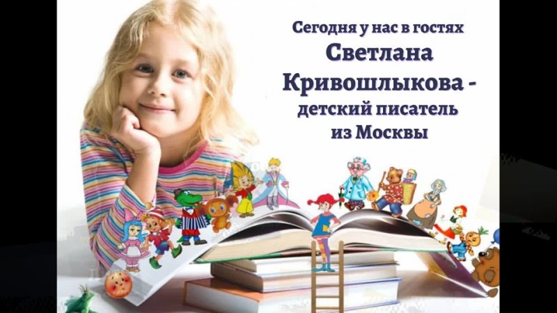 Видео от Библиотека Григорьевская