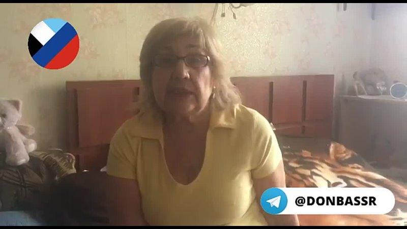 Вся надежда на Россию жители поселка на окраине Донецка верят что вернутся домой