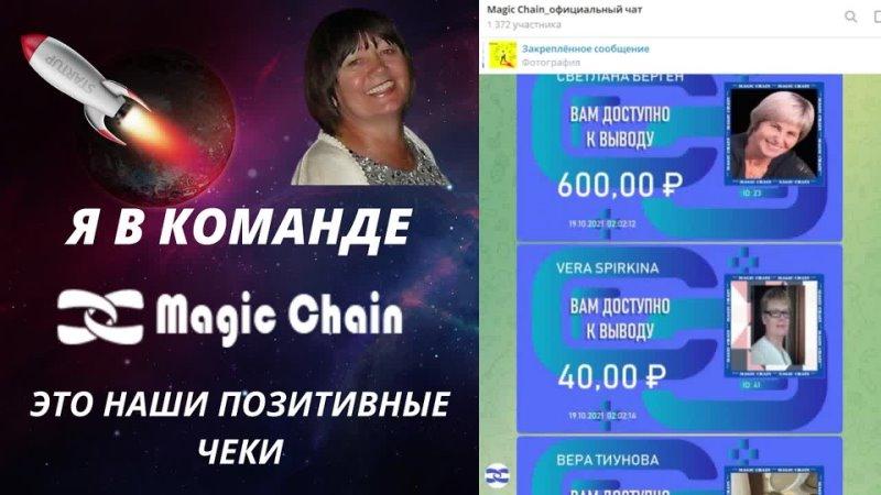 Видео от Марии Оськиной