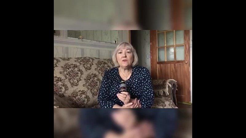 Видео от Товары ЭКО продукция Мурманск