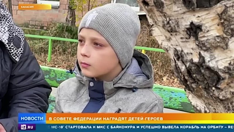 Детей героев наградят в Совете Федерации