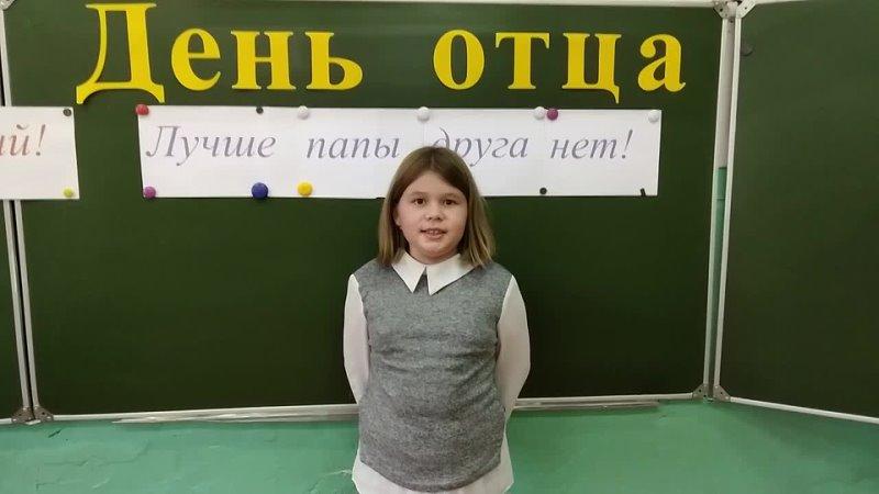 Видео от Совет отцов Архангельской области