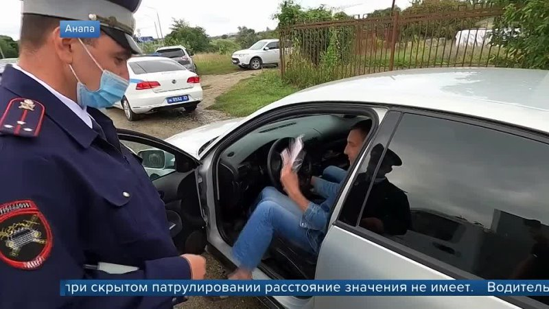 Скрытые патрули на юге России фиксируют нарушения на дорогах