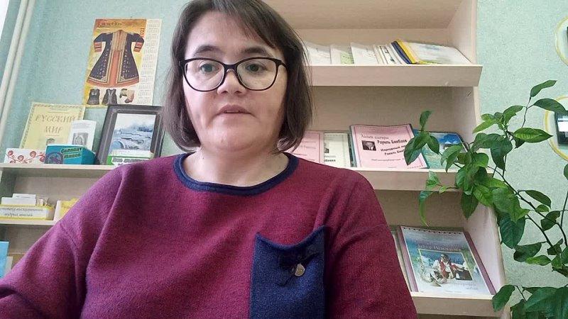 Видео от Библиотека имени Д Юлтыя г Белорецка