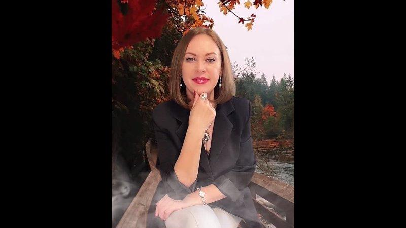 Видео от Марины Борисенко