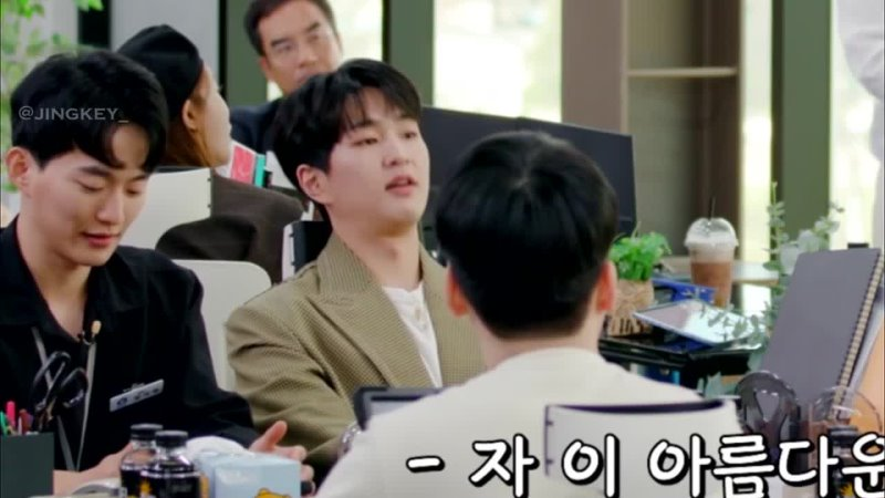 March of the Ants Chpt5 Ep 5 Onew Cut Subbed