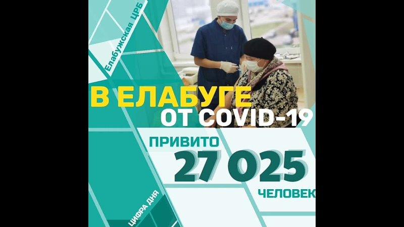Видео от Елабужская центральная районная больница