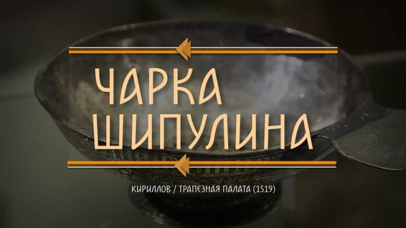 Видео от Кирилло Белозерский музей заповедник