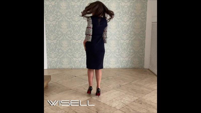 Видео от Wisell женская одежда опт розница СП