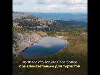 Меньше, чем через месяц в Кузбассе откроют новый г...