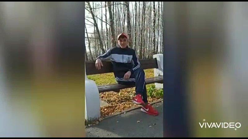 Видео от Юлии Аристовой