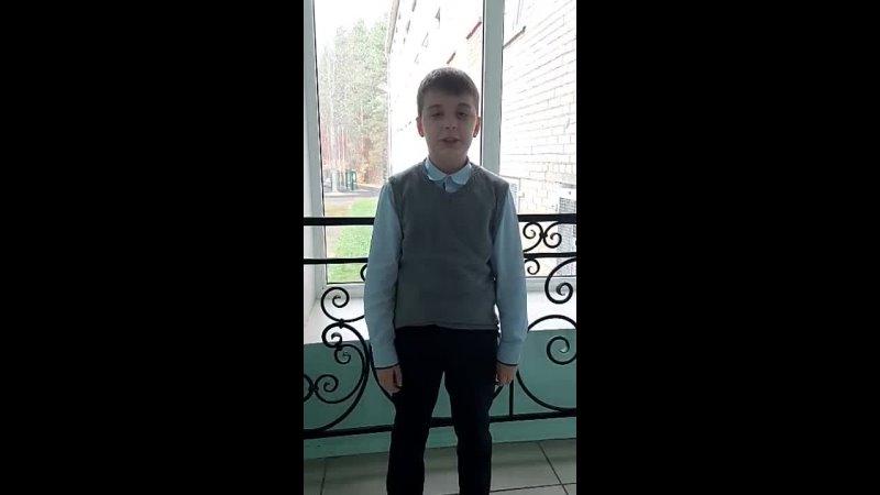 Видео от Школьная СТРАНА