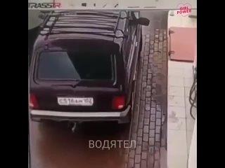 Видео от ВОДЯТЕЛ