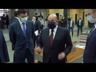 Премьер-министр РФ Михаил Мишустин во время сегодн...