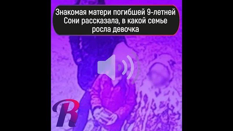 Видео от НОВОСТИ ЙОШКАР ОЛА