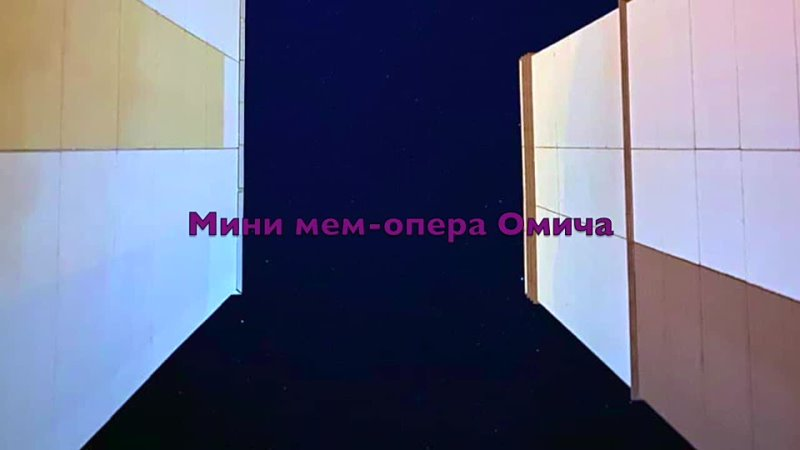 Видео от Виктории Карловски