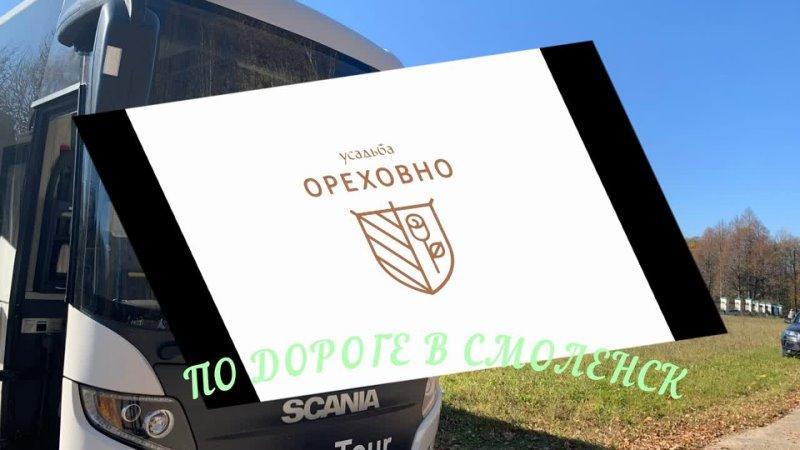 Видео от Ольги Берсеневой