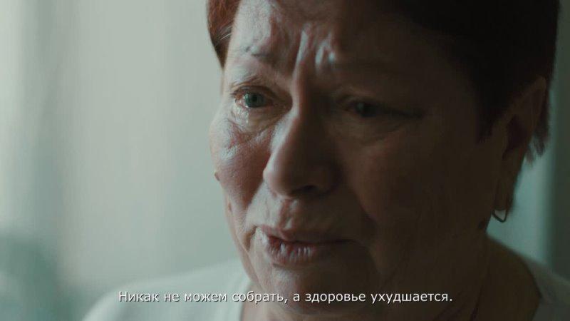 Видео от Благотворительный фонд Подари Шанс