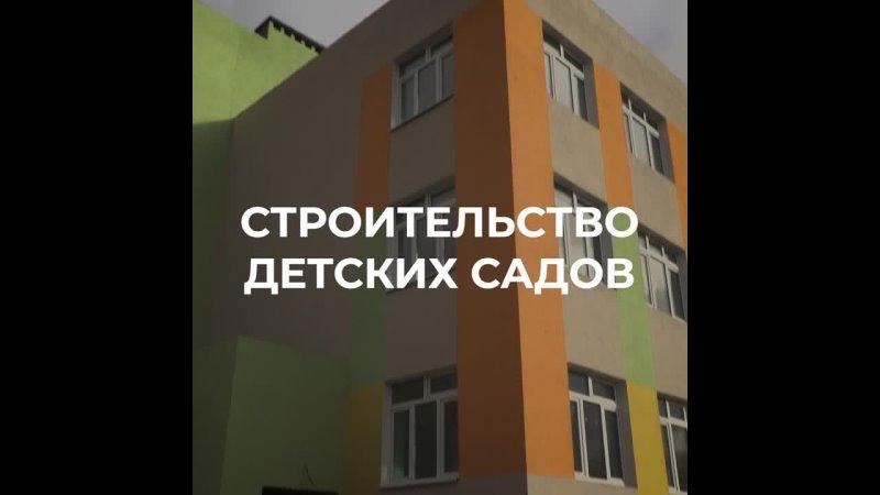 Врио губернатора региона Михаил Евраев проинспектировал строительство двух детских садов в Ярославле. Объекты реализуются в... [читать продолжение]