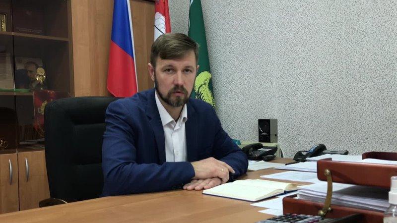 COVID 19 Обращение главы Верховажского района Александра ДУБОВА Верховажский вестник 15 10 2021