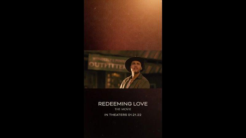Инстаграм Redeeming Love от 19 10 2021 года