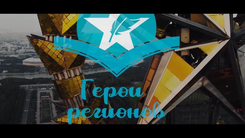 Видео от Движение юных патриотов