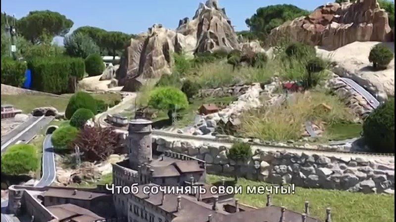 Видео от Asay Rous